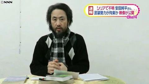【政府高官】安田純平さん、身代金などの解放条件なし ★3
