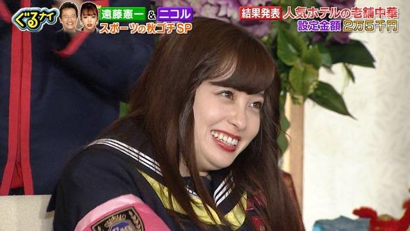 【1000人に1人の美女】橋本環奈、「二重アゴ」に見えるとファンショック 太ったのか、角度で見えるだけなのか★2