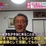 外国人材「即戦力受け入れ」日本人と同等の報酬を確保―安倍首相所信表明★2