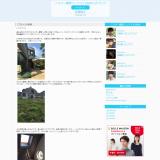【ミスター慶応】ファイナリストの慶應大学生(22)、準強制性交容疑で再逮捕 女子学生に性的暴行 路上で腹蹴り、頭にかかと落としも★22