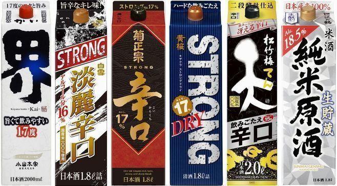 """【安く早く酔える】日本酒に""""ストロング""""の時代到来 大手各社が商品展開、今シーズン4社が新商品投入"""