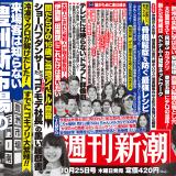 【新在留資格】自民、「移民政策」めぐり議論 22日に部会スタート