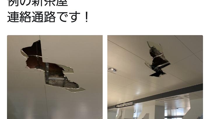 【豊洲市場】天井に穴があく