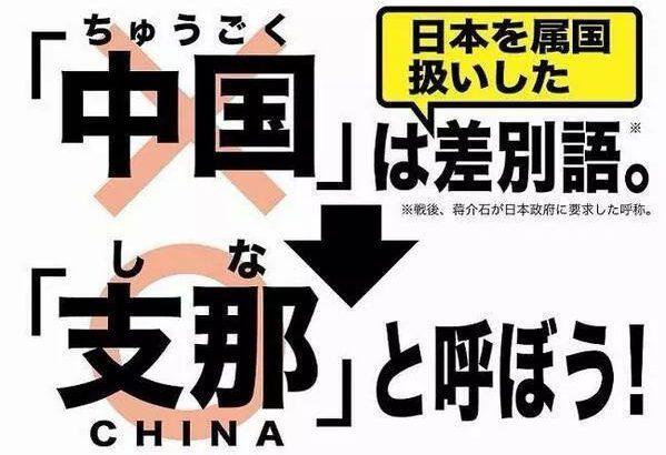 """""""中国で不当に拘束"""" 在日のウイグル族、日本政府に支援要請 ★2"""