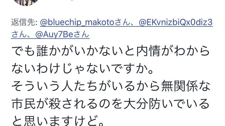 """【野球】ダルビッシュ、安田さんの""""自己責任論""""に持論「誰も来ないとどうなるか…」★2"""