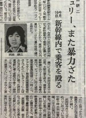 【芸能】中尾ミエが沢田研二を一喝「ぜいたく言ってんじゃないわよ。意地があるならもっと痩せろ」★3