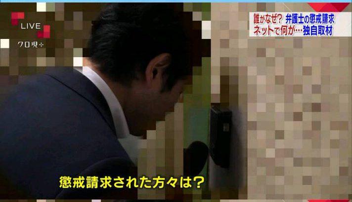 【安倍首相】「徴用工」訴訟判決 「国際法に照らしありえない判断」「日本政府としては毅然として対応していく」