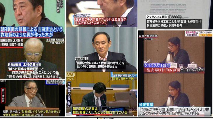 【徴用工訴訟】韓国の主張「日本への請求権は条約で消滅しても人類普遍の倫理から日本には賠償責任がある」 韓国最高裁で30日判決★5