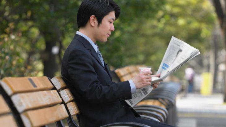 【朝日新聞】「もっとも信用できない新聞」すべての世代で1位に輝いたのは?…「信頼できる新聞」1位は日経