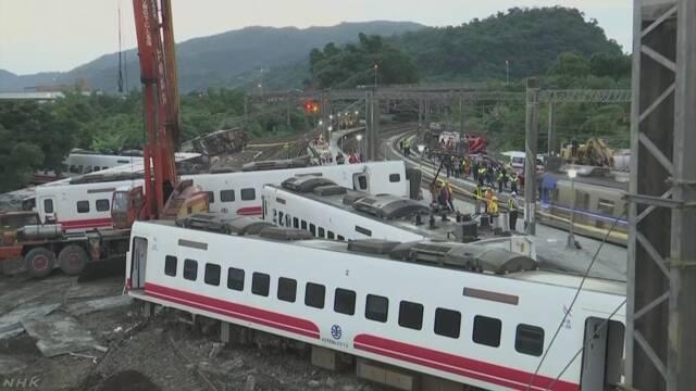 """【車両は日本製】18人死亡の台湾脱線事故 """"自動制御装置が切られていた疑い"""""""