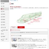 【台湾列車脱線事故】事故直前に運転士が「動力の異常」を通報 車両は日本製 製造した日車両が台湾へ調査に★7