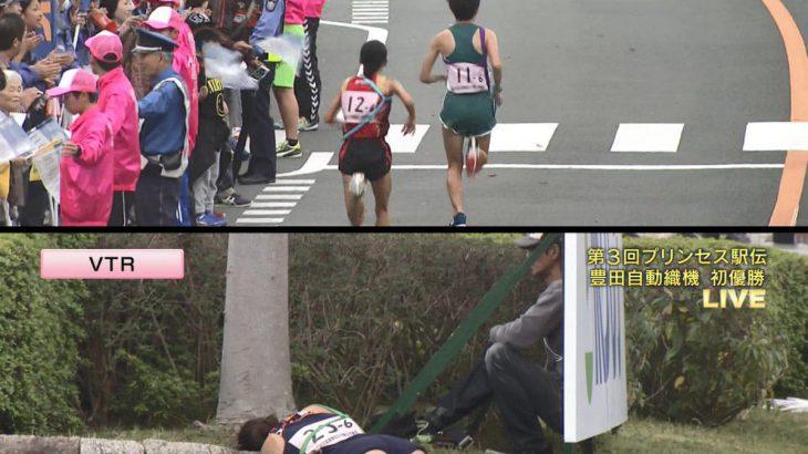 【駅伝】四つんばいリレーで監督「やめてくれ」走者は骨折★2