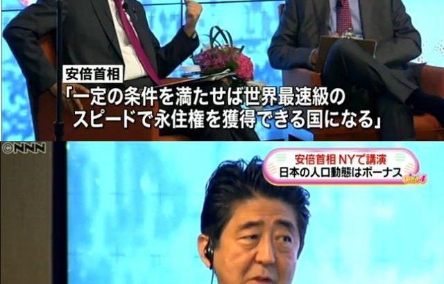 【ヘイトスピーチ】在日韓国・朝鮮人を誹謗中傷した「まとめサイト」の削除確認 大阪市がヘイト認定、プロバイダーに削除要請