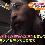【ウマル】安田純平氏が語る壮絶な人質生活 「泣けないからトウガラシよこせと言って唐辛子を持ってこさせた」★8