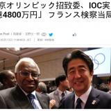 【|´-`)チラッ】東京五輪の医療スタッフは基本的に無報酬 組織委「お気持ちのある方に来ていただくというのもある」