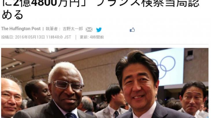 【東京オリンピック・パラリンピック】「障がいは言い訳にすぎない。負けたら、自分が弱いだけ」ポスター、批判で撤去