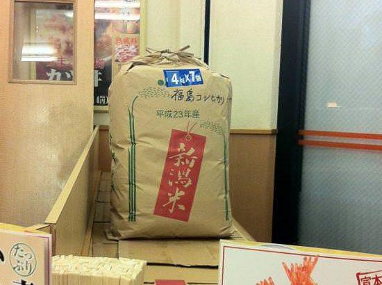【とんかつ】「かつや」のカツ丼が圧倒的に支持されるワケ★2