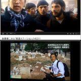 【安田さん】安田純平さんはなぜ「私はウマルで韓国人です」と話したのか★4