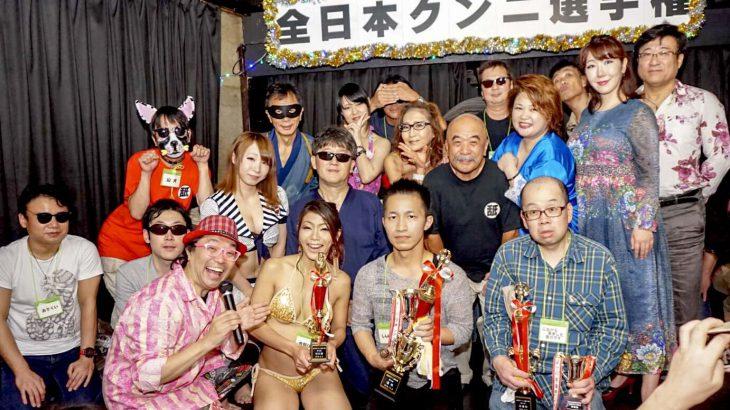 【東京五輪】ボランティア応募完了は4万7千人…8万人は事前登録者含めた数字