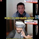 新聞労連「安田さんの帰国を喜び合える社会にしろ!」と声明発表