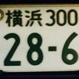 【サッカー】J1第18節延期分 名古屋×札幌 結果