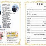 【安倍首相】日本の現状は「国難とも言える時代」 明治改元150年記念式典で指摘★3