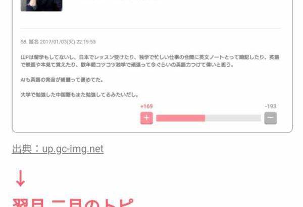 """【乃木坂46】 障害者蔑視 """"発言""""が許されてしまった背景"""