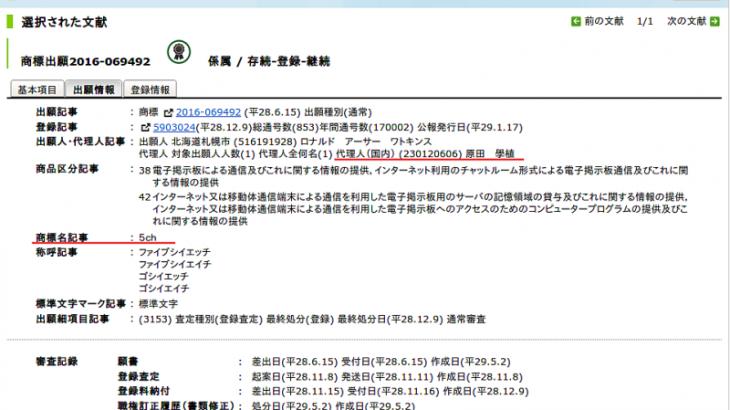 【調査】「元号使いたい」50%…「西暦」48%と拮抗−読売新聞 ★2