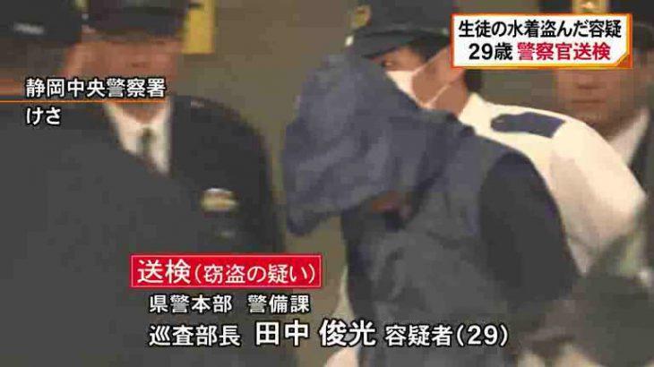 【外国人犯罪】浜松市の民家に押し入り強盗 ブラジル人6人を逮捕/静岡