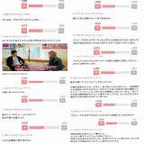 【映画】英BBC「史上最高の外国語映画100本」、第1位は黒澤明の「七人の侍」第3位は「東京物語」第4位は「羅生門」★3