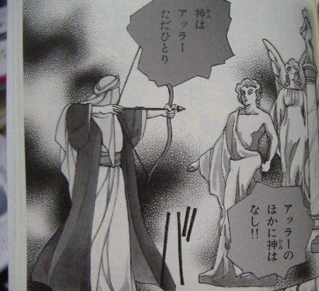 【宗教】日本人ムスリム増加、4万人に 「イスラムは平和を愛する宗教」「神のもとにみな平等」理念に共感広がる★4