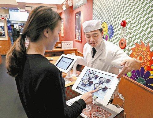 【キャッシュレス】現金なし決済比率、韓国96%…日本は2割以下 完全キャッシュレスに改装の大江戸てんやが好評★4