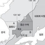 【竹島沖】竹島の北東で日韓の漁船が衝突…韓国側の船員ら「日本の漁船が先にぶつかった」と証言