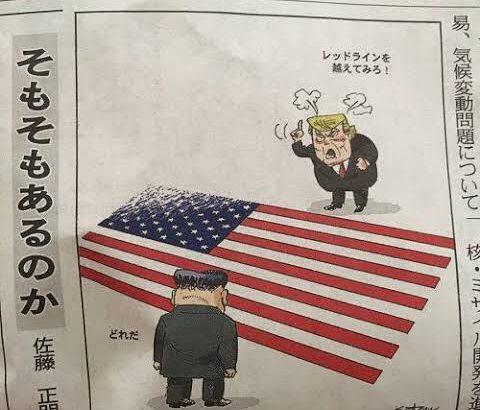 【自民党】慰安婦財団解散の撤回要求へ 会議で「韓国はレッドライン越えた」「駐韓大使の召還を求める」★2
