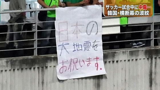 【LIVE】東京ドーム前で「原爆被害を訴える街宣」BTSファンからヤジも