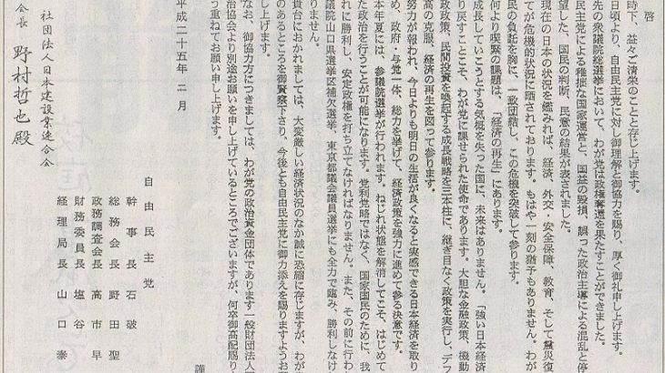 【ゴーン逮捕】ルノー幹部は「日本側のクーデター」 フランスメディアは西川社長は「ブルータス」だと断じる ★5