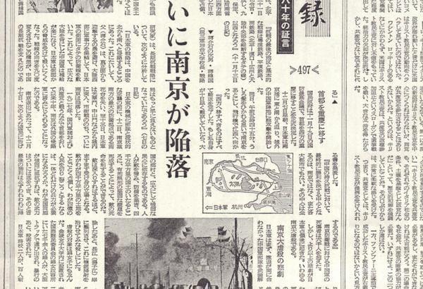 【産経新聞】「全国紙」の看板下ろす 20年をめどに首都圏と関西圏に販売網を縮小 ★3