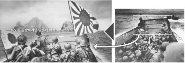 【韓国】公共放送がノルマンディー上陸時の写真に旭日旗と竹島を合成、「独島を奪おうとした日本」という字幕をつけて繰り返し流す