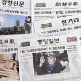 【パヨク速報】韓国人記者「過去の約束が「お話にならない」と思うから、ひっくり返すのではないか」