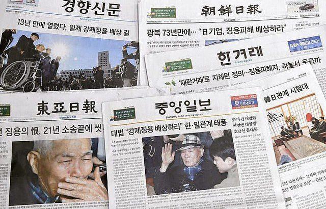 【韓国からの憂慮砲】「問題の根源を直視せず、わが国民感情を刺激」と韓国外務省が対日批判★10