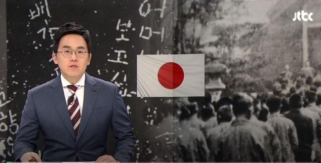 【徴用工】韓国メディア「中国には賠償、韓国には憤怒。この違いはなんだ!ふざけるな!」