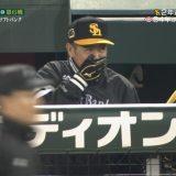 【野球】日本シリーズ MVPは甲斐(ソフトバンク)