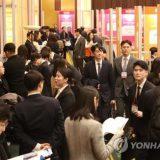 【韓国】「日本企業に就職したい」 ソウルで「日本就業博覧会」開かれ1000人超来場 ★3