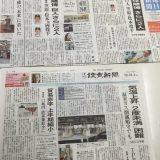 【メディア】 18歳の5割は新聞を読まず、将来的な購読の意志もなし・・・日本財団