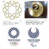 東京五輪ボランティア、想定した8万人を超える応募 「集まるわけない」とかいう批判はなんだったのか