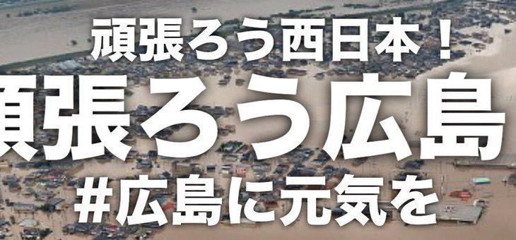 【野球】広島・丸が巨人移籍へ 球団側に意向伝える