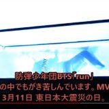 【原爆Tシャツ】NHK、BTS=防弾少年団への紅白出場オファーを検討中「韓流は視聴率を取れる」★3