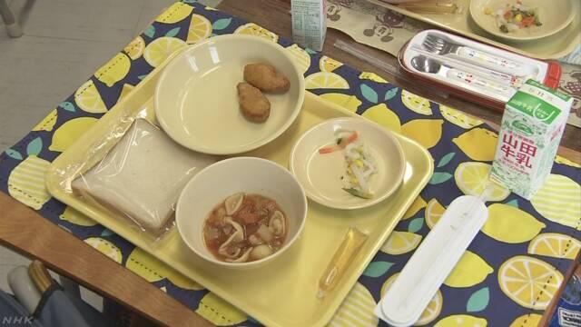 【仙台】栄養不足の給食で宮城の教育委「国が定めた基準がそもそも高すぎる」