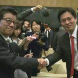 【2025年万博】大阪に決定 55年ぶり2回目 健康や医療テーマ ★6