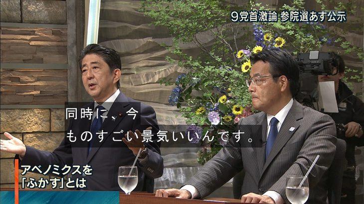 【経済】7〜9月GDP 年率換算でマイナス1.2% ★4